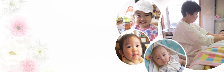 朝隈助産院|広島県広島市安佐南区長束西の桶谷式マッサージ|おっぱいトラブルや母乳相談